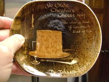 "Antique ""Ye Olde Cheshire Cheese""-- English Pub Souvenir in Kingwood, Texas"