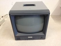 """12"""" B/W Security Monitor - New in Box in Tomball, Texas"""